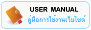 www.thaihoteljob.com/thaihoteljob/upload/files/File_138.pdf